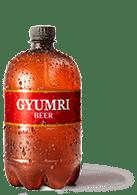 gyumri-1L-NEW-extra-small